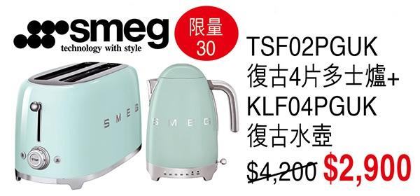 SMEG Cool Mint Kettle 4 Slice Toasters